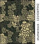 repeteable camouflage design... | Shutterstock .eps vector #1314369542