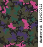 fashionable camouflage pattern... | Shutterstock .eps vector #1314370322