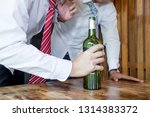 businessmen are hangout after... | Shutterstock . vector #1314383372
