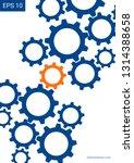 industrial engineering... | Shutterstock .eps vector #1314388658