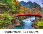 Shinkyo Bridge In Nikko  Japan...