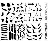 main chinese hieroglyphs...   Shutterstock . vector #1314403718