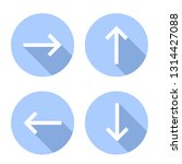 set of directional arrow icons... | Shutterstock .eps vector #1314427088