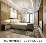 3d rendering beautiful luxury... | Shutterstock . vector #1314427718