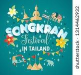 songkran festival in thailand... | Shutterstock .eps vector #1314462932