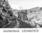 the bell rocks in the historic... | Shutterstock . vector #1314467075