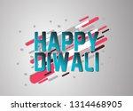 happy diwali  vector confetti ... | Shutterstock .eps vector #1314468905