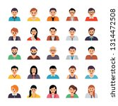 human avatars flat icons pack | Shutterstock .eps vector #1314472508