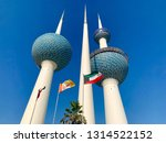 kuwait towers are most kuwait... | Shutterstock . vector #1314522152