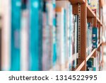 close up of many books on... | Shutterstock . vector #1314522995