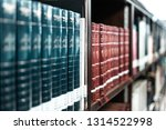 close up of many books on... | Shutterstock . vector #1314522998