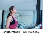 young woman exercise workout in ...   Shutterstock . vector #1314535352