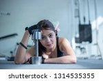 slide view of fitness woman...   Shutterstock . vector #1314535355
