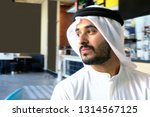 arab middle east man in a cafe...   Shutterstock . vector #1314567125