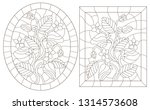 set of contour illustrations of ... | Shutterstock .eps vector #1314573608