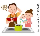 family watching the men to cook | Shutterstock . vector #131458448