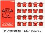 set of cute telephone emoji... | Shutterstock .eps vector #1314606782
