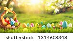 easter eggs in a basket on... | Shutterstock . vector #1314608348