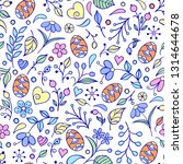 seamless pattern with handdrawn ... | Shutterstock .eps vector #1314644678