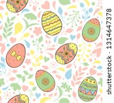 seamless pattern with handdrawn ... | Shutterstock .eps vector #1314647378
