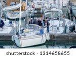 italy  sicily  mediterranean... | Shutterstock . vector #1314658655