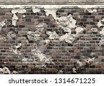 house building wall destroyed... | Shutterstock . vector #1314671225