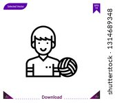 voleybol player vector icon....