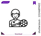 football player vector icon....