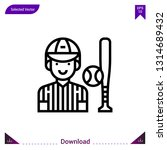 baseball vector icon. best...