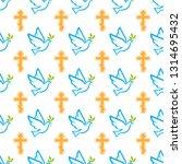 Orthodoxy Seamless Background....