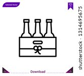 beer box gift vector icon. best ...