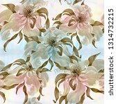 flowers on a watercolor... | Shutterstock . vector #1314732215