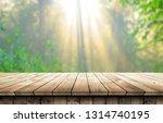 empty wooden table background | Shutterstock . vector #1314740195