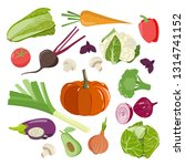 set of vegetables icons with... | Shutterstock .eps vector #1314741152
