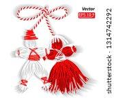 baba marta day. martenitsa ...   Shutterstock .eps vector #1314742292