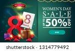 women's day discount horizontal ... | Shutterstock .eps vector #1314779492