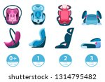 child  infant and newborn baby... | Shutterstock .eps vector #1314795482