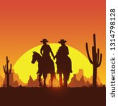 silhouette of cowboy couple... | Shutterstock .eps vector #1314798128