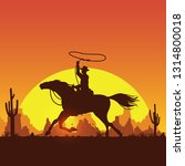 silhouette of a cowboy riding... | Shutterstock .eps vector #1314800018