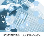 experiments in the laboratory | Shutterstock . vector #1314800192