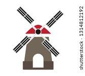 traditional rural windmill ...   Shutterstock .eps vector #1314812192