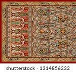 traditional paisley horizontal... | Shutterstock . vector #1314856232