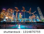 hong kong  china   feb 12 2019  ... | Shutterstock . vector #1314870755