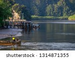 the background of a small... | Shutterstock . vector #1314871355