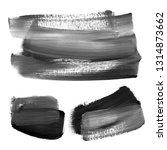 set of acrylic brushstrokes....   Shutterstock . vector #1314873662