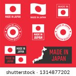 made in japan icon set ... | Shutterstock .eps vector #1314877202