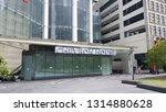 singapore   singapore   feb 5... | Shutterstock . vector #1314880628