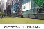 singapore   singapore   feb 5... | Shutterstock . vector #1314880682