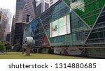 singapore   singapore   feb 5... | Shutterstock . vector #1314880685
