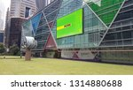 singapore   singapore   feb 5... | Shutterstock . vector #1314880688